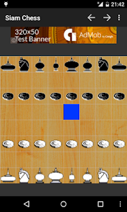 Siam Chess- screenshot thumbnail