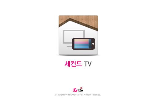 세컨드 TV - for Pad