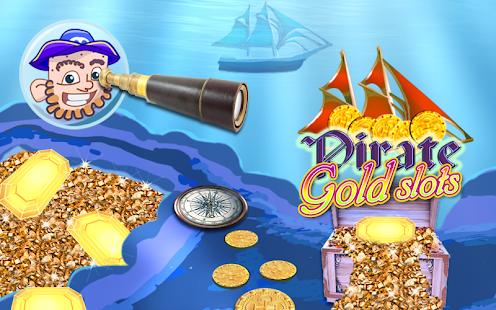 海盜黃金插槽