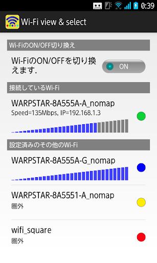 Wi-Fi view select