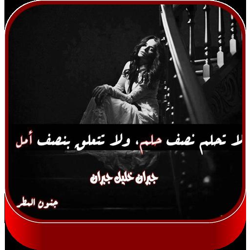 كلام حزين علي صور 2015