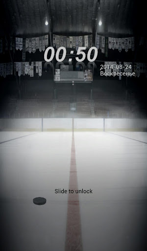Hockey Theme for Go Locker