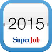 Календарь Superjob