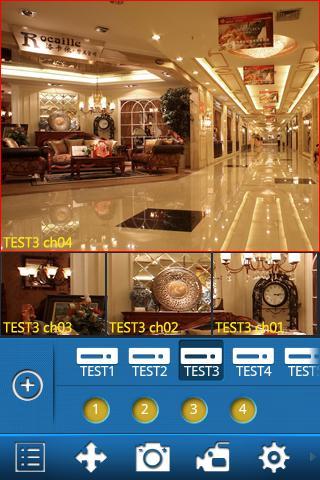【免費商業App】Meye-APP點子