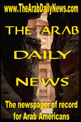 The Arab Daily News App
