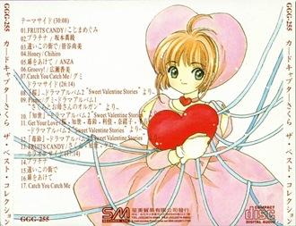 Sakura-contra-capa