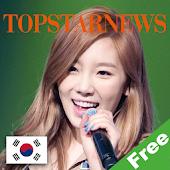 Top Star News 한국어 vol.10 Free