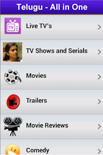 Telugu TV - All in One - screenshot thumbnail