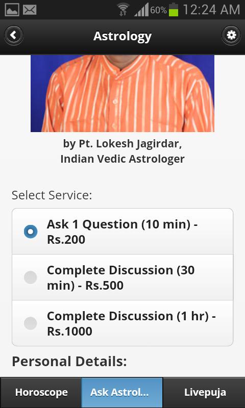 Gemini Horoscopes मिथुन राशिफल - screenshot