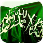 Shahada Wallpapers icon