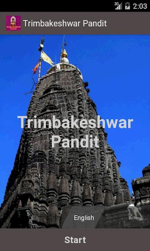 Trimbakeshwar_Pandit