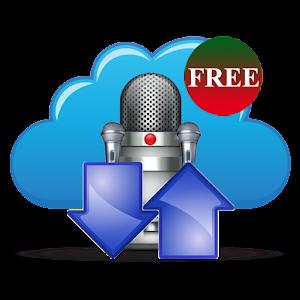專業錄音 音樂 App LOGO-APP試玩