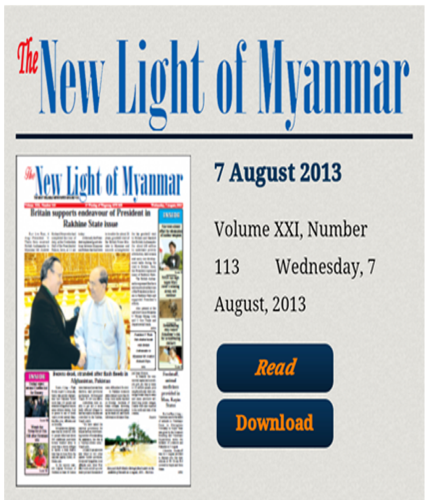 The New Light of Myanmar- screenshot
