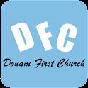 돈암제일교회 Ver.2 icon