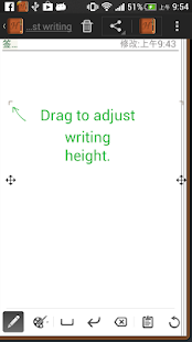 Handrite note Notepad Pro - screenshot thumbnail