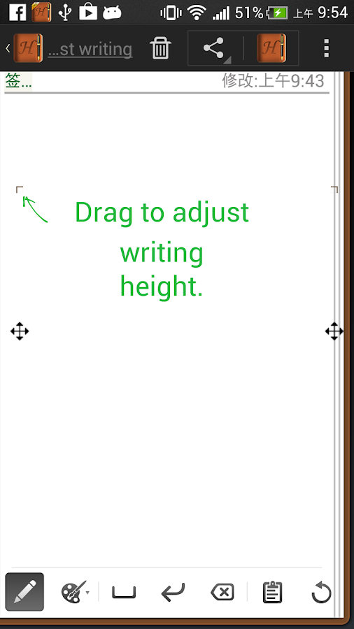 Handrite note Notepad Pro - screenshot