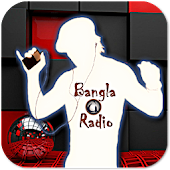Bangla Radio - Bangla Songs
