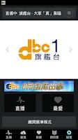 Screenshot of DBC Radio