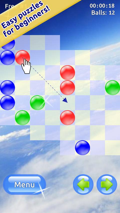 REBALL - screenshot