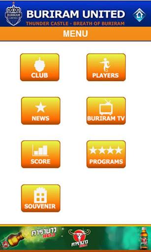免費運動App|บุรีรัมย์ยูไนเต็ด|阿達玩APP