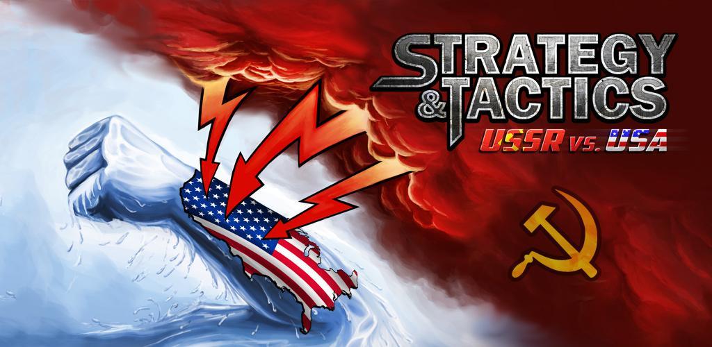 стратегия энд тактик ссср выс америка