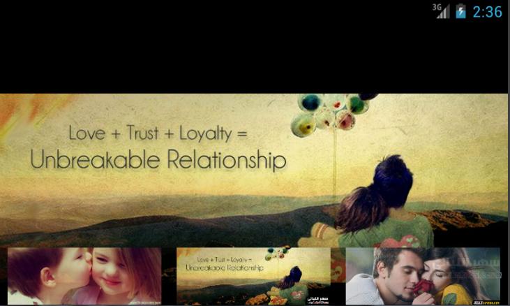 صور رومانسية روعة للعشاق - screenshot