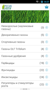 Интернет-магазин«Россия Green» screenshot 1
