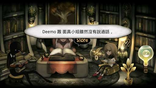 玩音樂App|Deemo免費|APP試玩