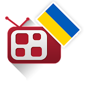 Ukrainian Television Guide