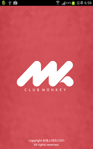몽키톡 CLUB MK in DAE-GU