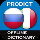 Russian <> Italian dictionary icon