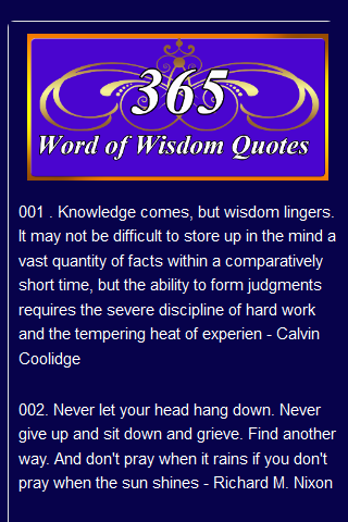 Wisdom Quotes- screenshot