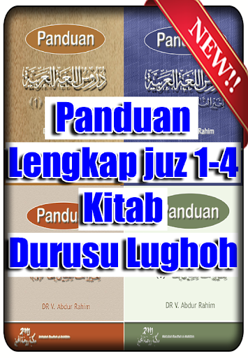 Panduan Durusu Lughoh juz 1-4