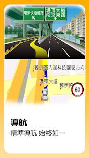 GOLiFE MOVE screenshot