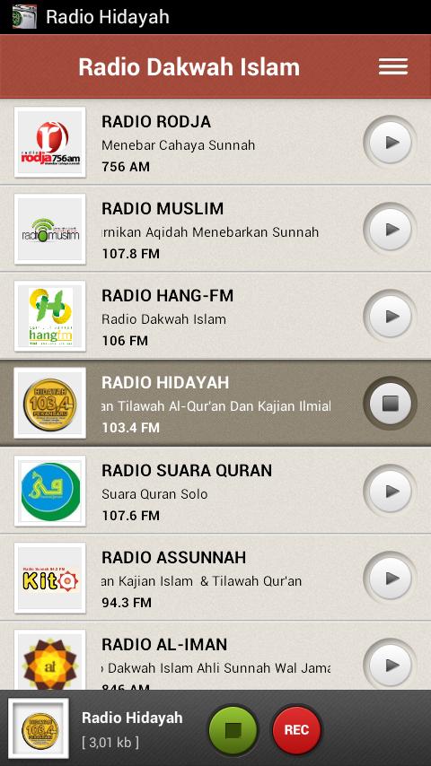 Radio Dakwah Islam - screenshot