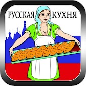 Russia Recipes Collection