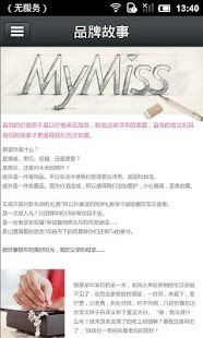 MyMiss - screenshot thumbnail