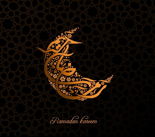 Allah Ramadan Kareem LWP