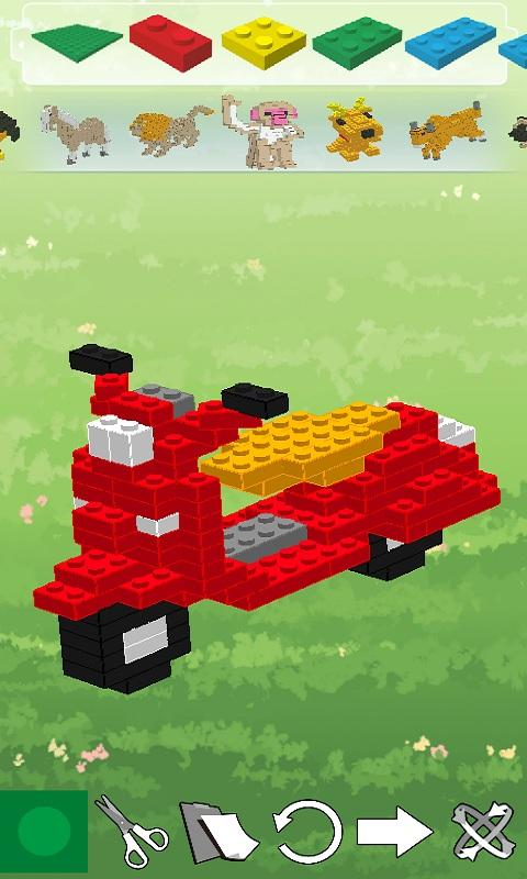 Amusing Bricks(Free)- screenshot