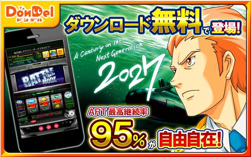 2027【DonDelパチスロ】