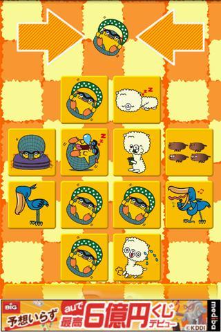 Indie Animals Educational Game- screenshot