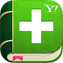 Yahoo!家庭の医学 - 病気の症状、診断、治療法を解説 icon