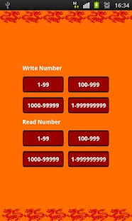Chinese numbers FREE - screenshot thumbnail