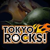 【東京六大学野球公認】TOKYOROCKS!2015