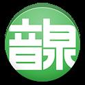 音泉 icon
