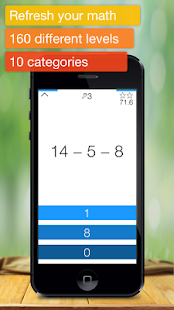 Math Plus - A Learning Game