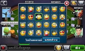 Screenshot of โป๊กเกอร์ เท็กซัส-ดีลักซ์