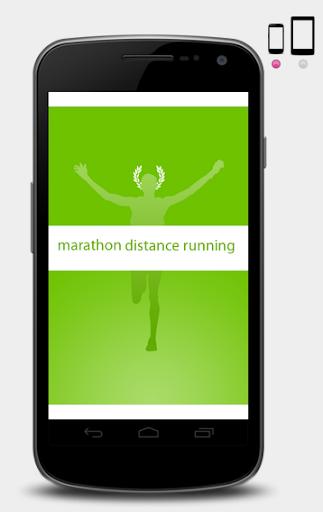 マラソン国際ランニングレースマラソンウルトラマラソンイベント