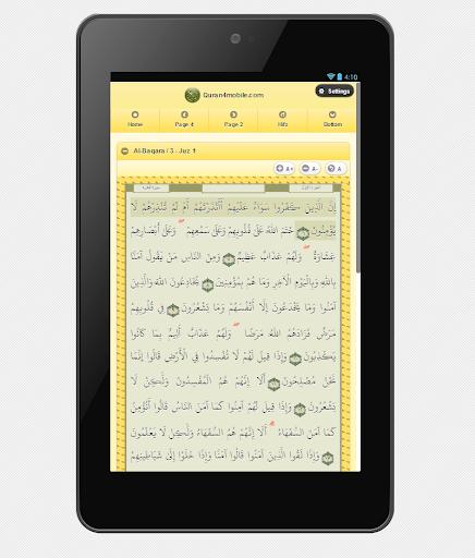 【免費教育App】Mobile Al-Quran - STABLE BETA-APP點子