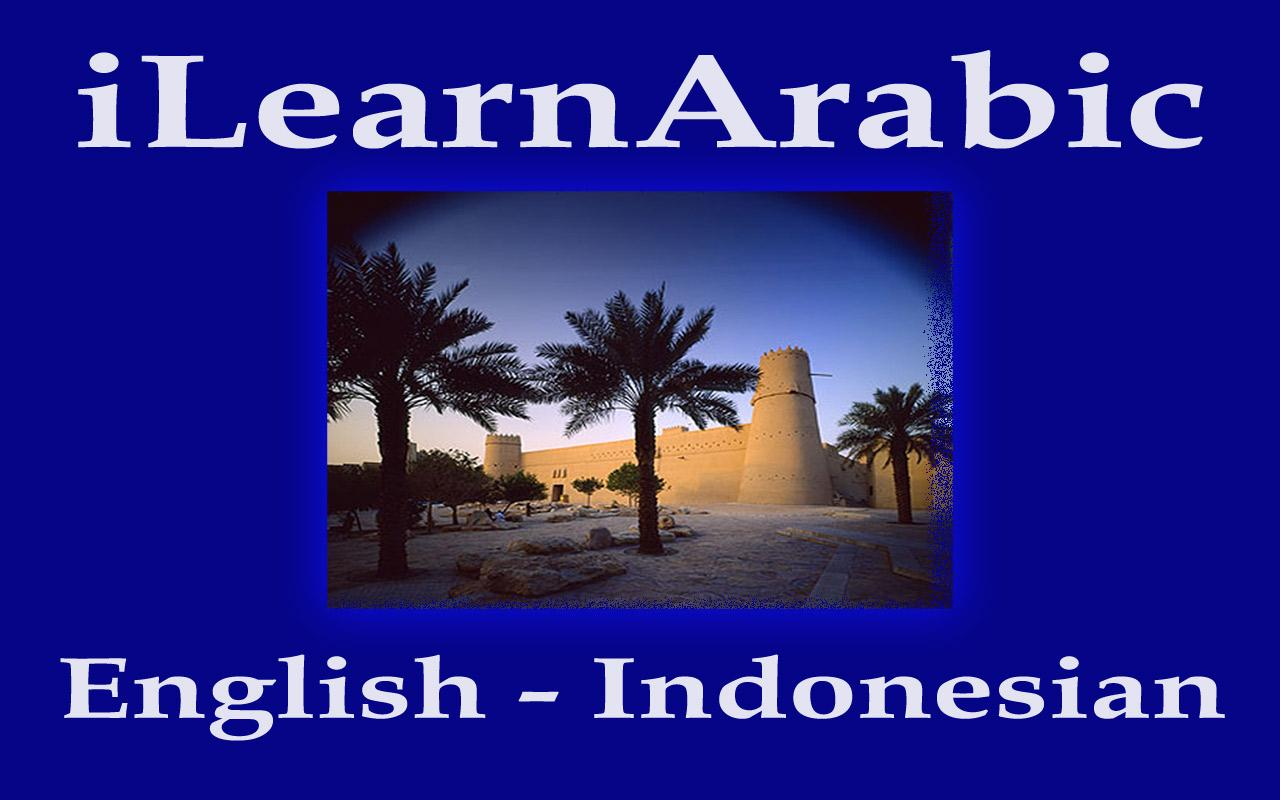 iLearnArabic English Indonesia- screenshot